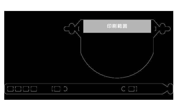 カラークリア 材質 PET 日本製 PAT.P 意匠権は同一の範囲だけでなく、類似する範囲にも権利が及びます。